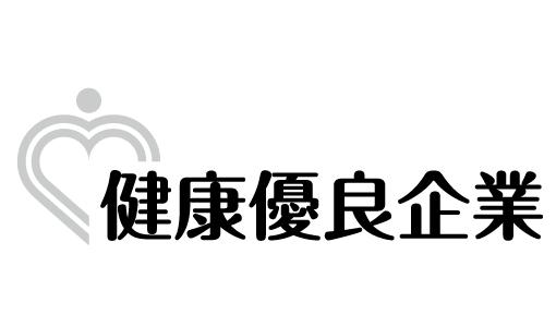 logo_Silver_yoko